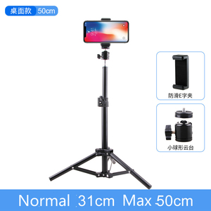 Image 4 - Universal Selfie with Flexible Mobile Phone Holder Lazy Bracket Desk Lamp Stand for Tik Tok Live Stream Office Kitchen Bluetooth