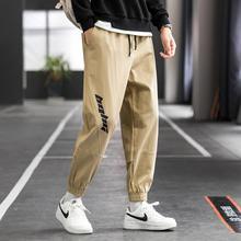 Trousers Men Pants Joggers Bottoms Gyms Warm Striped Plus-Size Fashion Casual