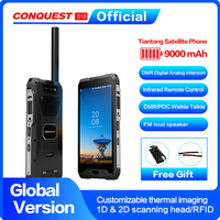 CONQUEST S18 IP68 Rugged Waterproof Phone Tiantong Satellite IoT DMR Intercom SmartPhone Can Customized Thermal Camera UHF/VHF