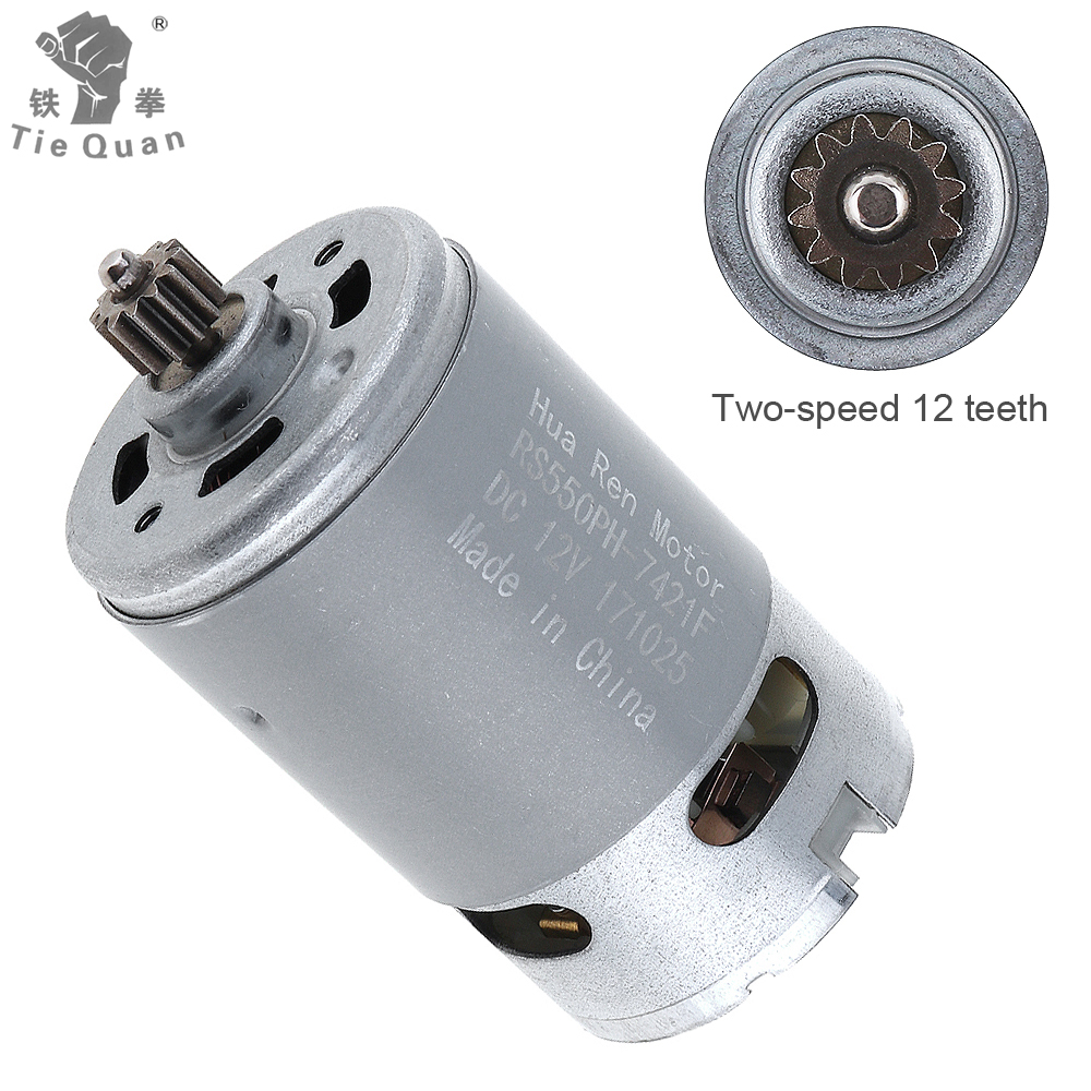 <font><b>RS550</b></font> 12V 19500 RPM DC Motor with Two-speed <font><b>12</b></font> Teeth and High Torque Gear Box for Electric Drill / Screwdriver image