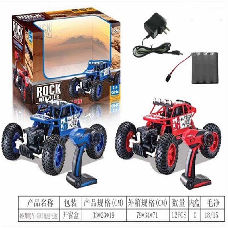 Off-road Climbing Car Children Remote Control Car Toy Four-Wheel Drive Big Foot Off-road Remote Control Car Wireless Remote Cont