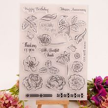 Flower Leaves Silicone Clear Seal Stamp DIY Scrapbooking Embossing Photo Album Decorative Paper Card Craft flower clear silicone stamp seal for diy scrapbooking album decorative clear stamp sheets a312
