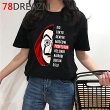 La Casa De Papel T Shirt Men Funny Money Heist Graphic Tee S