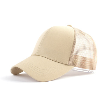 Damskie letnie okulary przeciwsłoneczne na wszystkie mecze nieformalna czapka zielona tanie i dobre opinie Ochrona przed słońcem Dla osób dorosłych CASUAL COTTON CN (pochodzenie) Unisex summer Stałe Kapelusze przeciwsłoneczne