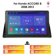 "10.1"" 2Din Android 10 Head Unit Car Radio GPS Navi Multimedia car no dvd Player For 2008 2009 2010 2011 2012 2013 Honda accord 8"