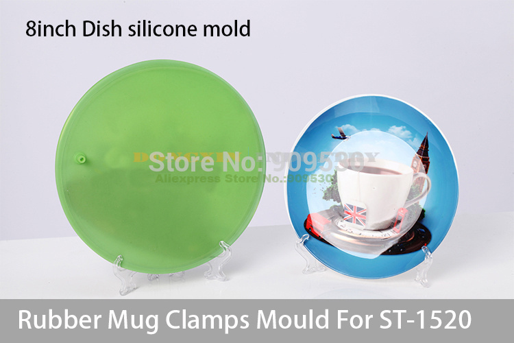 8 inch Dish plate Silicone Mold For ST 1520 3D Mini Sublimation Transfer Machine