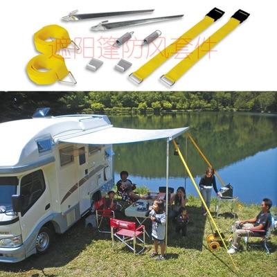 RV Accessories FIAMMA RV Awning Fixing Kit Awning Windproof Kit