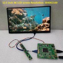 12.5 polegada 4k módulo de exibição hdmi kit módulo 3840x2160 monitoramento jogo módulo diy
