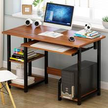 Large Computer Table Professional Gaming Table with storage shelf Wood Desktop Computer Desk for Home Office cheap Commercial Furniture School Furniture