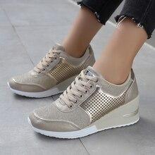 Женская Повседневная обувь; Прогулочные кроссовки, визуально увеличивающие рост, на 6,5 см; цвет золотистый, Серебристый; модная женская обувь; удобная обувь для девочек