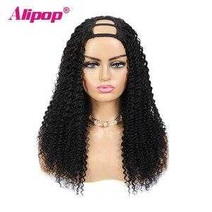 Image 1 - Волнипряди с застежкой, 3 пряди бразильских волос, пупряди с застежкой, человеческие волосы Remy, пучки с застежкой ALIPOP