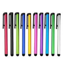 Универсальный мягкий стилус для телефона и планшета, прочный стилус, стилус, емкостный карандаш, ручка для сенсорного экрана