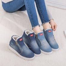 KANCOOLD зимняя обувь; женские ботильоны из джинсовой ткани; классические зимние ботинки на молнии; теплые плюшевые ботинки на плоской подошве; Zapatos De Mujer