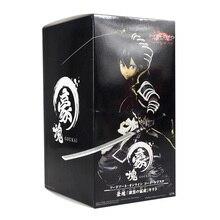Anime Box Kirito Figure Vintage Toy Store
