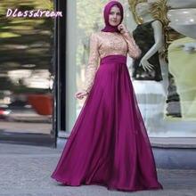 Мусульманские Длинные Выпускные платья трапециевидной формы