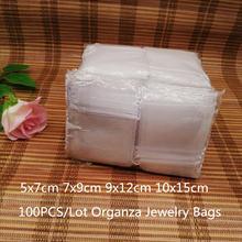 100 шт/лот Сумка из органзы на шнурке сумка для ювелирных изделий