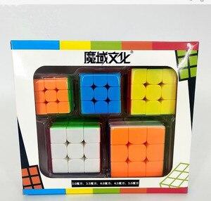 Image 4 - Moyu Cube Kèm 2X2 3X3 4X4 5X5 Tốc Độ Khối Lập Phương Bộ Mofang Jiaoshi khối MF2S MF3S MF4S MF5S Bộ Đồ Chơi Xếp Hình Hộp Quà Tặng