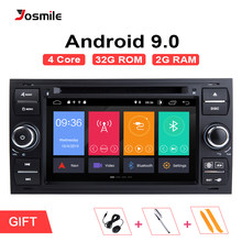 Android 9.0 2 din Car Radio GPS DVD For Ford Focus 2 Ford Fiesta Mondeo 4 C-Max S-Max Fusion Transit Kuga Multimedia Navigation(China)