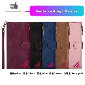 Image 5 - Folio Case for Xiaomi Redmi Note 9S PU Leather Zipper Magnetic Closure Wallet Cover Redmi Note 9Pro Redmi Note 8 Pro Mi 10 Pro
