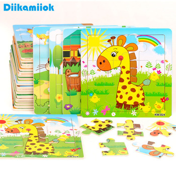 Sale 9 Pieces of Wooden Puzzle Cognition Animals and Vehicles Jigsaw Kindergarten Children Educational Toys Baby Wood Toy Gifts