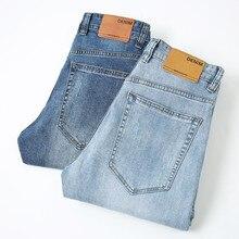 Style classique 2021 nouveaux hommes Slim Stretch Jeans mode intelligent décontracté coton bleu clair pantalon Denim pantalons de marque mâle Homme,501