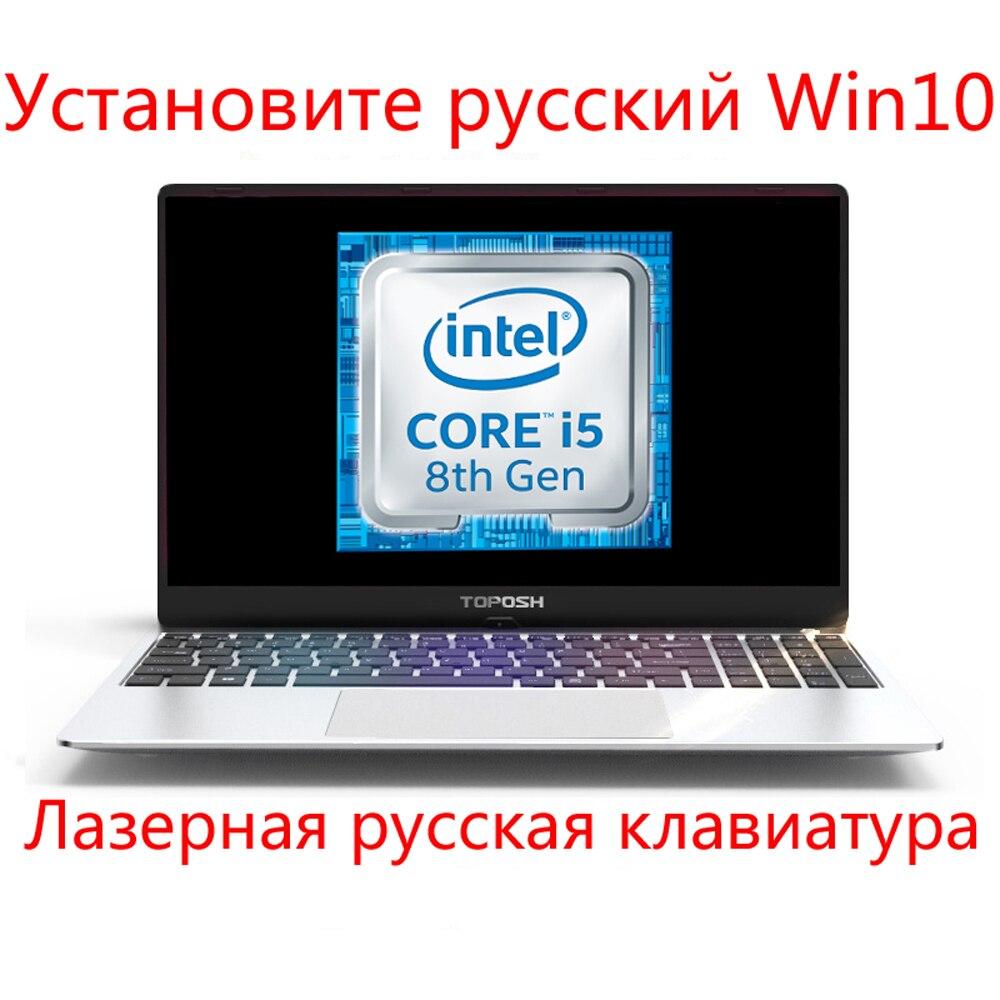 """4G RAM 1024G SSD 15.6"""" Laptop Russian Win10/ Laser Keyboard Intel I5-8250U Metal Shell Computer Backlit Keyboard"""