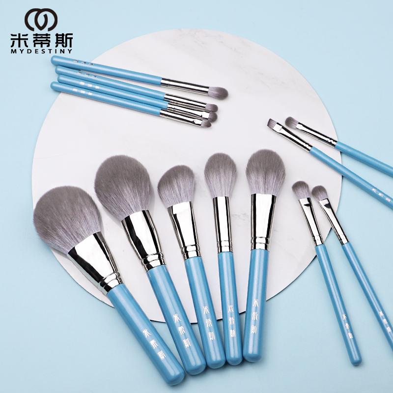 MyDestiny makeup brush/ The Iris series 13pcs high quality synthetic hair brushes set powder&blush&foundation&eyeshadow&beauty