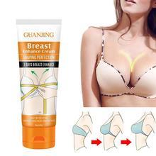 Breast Care Cream Plump And Moisturizing Delicate Skin Repair Cream Curve Breast Care Cream