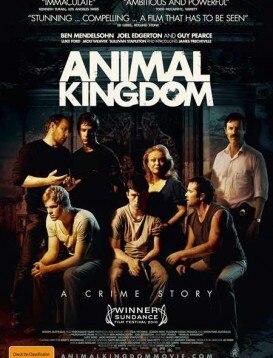 动物王国/生存法则