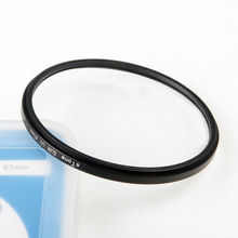 ETone Ultra cienki 67mm filtr UV do Nikon 18 105mm 18 140mm f/3.5 5.6G ED VR