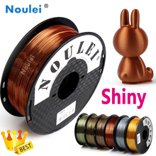 Noulei Quality Brand 3D Printer Filament Silk 1.75 1KG PLA Silky Rich Luster Metal Gold Copper Plastic Filament Materials