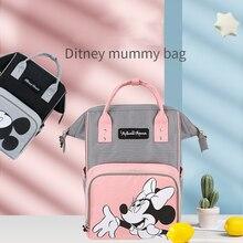 Модная многофункциональная сумка для мамы с Микки и Минни, рюкзак для мамы и ребенка, Большой Вместительный рюкзак