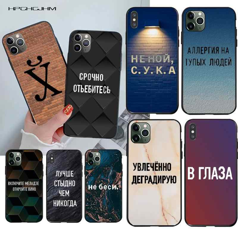 funda iphone 5s extremoduro