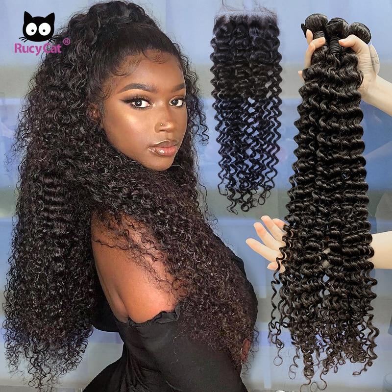 Brazilian Human Hair Deep Wave Bundles With Closure 30 32 34 36 Inch Remy Human Hair Weave Bundles With Lace Closure