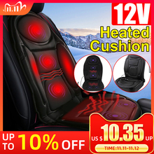 12v電気加熱された車のシートクッションカバーシートヒーターウォーマー冬家庭用暖房シートクッション