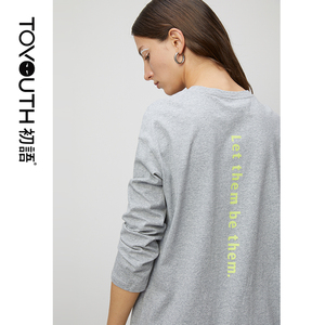 Image 2 - Toyouth 2020 ربيع فساتين قطنية المرأة كل مباراة رسالة ملابس منقوشة بكم طويل فستان سبليت هملين الصلبة الإناث