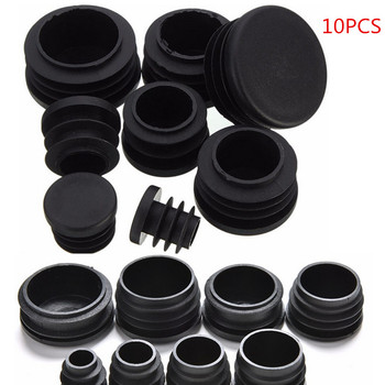 10Pcs Black Round Plastic Cover Furniture Leg Plug Blanking End Caps Insert Plugs Round Pipe Tube Bung 8 Sizes