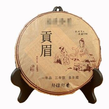 350g High Quality China Fujian Fuding Laobai Tea Gongmei 2016 Tea Cake Wild Old White Tea Green Food For Health Care 2