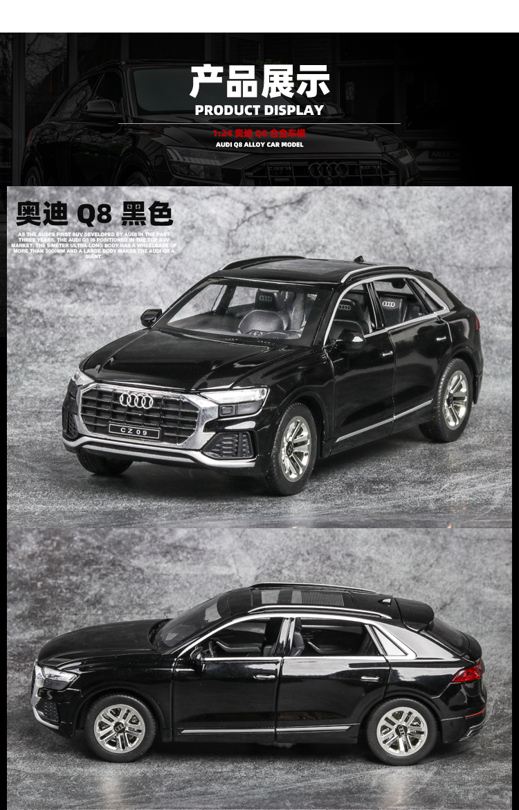 Audi Q8 with Sound and Lights Model Car 46