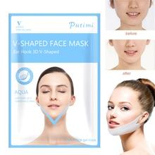 2pcs Face Lifting Mask Slimming Cheek Smooth Anti Wrinkles Cream Reduce Double Chin Bandage Neck Peel-off Masks