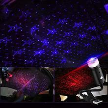 USB เลเซอร์ปาร์ตี้ Strobe Disco หลังคารถ Led Star Night Light Projector ภายในไดโอดบรรยากาศโคมไฟรถ Ambient Light