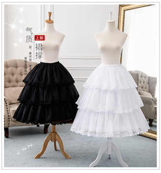 Short 50cm 68cm lolita Cosplay underskirt rockabilly crionline ball gown petticoat 3 Layers Hoop Ruffle A Line Woman