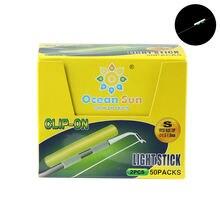 50 упаковок светящаяся флуоресцентсветильник осветительная палочка
