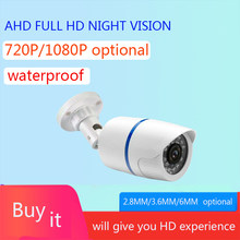 AHD Analog Camera 2MP 1MP High Definition Surveillance Infrared 1080P 720P CCTV Security Outdoor Waterproof Camera(China)