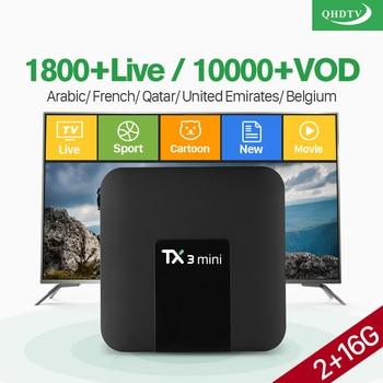 TX3 MINI Iptv France Android 7.1 2GB 16GB S905W Tv Box with 1 Year QHDTV Subscription Iptv Arabic Morocco Belgium Netherlands