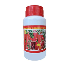 Capsicum red element a spray red to promote early maturity and ripening foliar fertilizer regulator 250ml