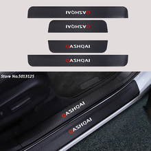 купить Exterior Interior Leather Carbon Fiber Door Pedal Bumper Scratch Protector Sill Threshold For Nissan Qashqai J11 2016-2019 в интернет-магазине