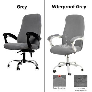 Image 2 - S/M/L Sizes Office Chair Cover Spandex Elastic Stretch Black Lift Computer Arm Chair Seat Cover Cushion 1PC