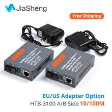 1 pair Htb-3100ab 10/100M Fiber Optical Media Converter Fiber Transceiver Single Fiber 25km SC Singlemode цена и фото