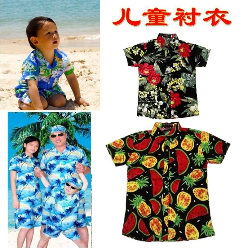 6-Year-Old Horizontal Kids Hainan Island Clothes Beach Shirt Travel Peach Skin Hawaii Casual Small CHILDREN'S Tops 320 #
